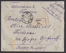 1923. Z.S.F.S.R. International air mail Baku - Moscow - Berlin. The international air registered closed letter was sent