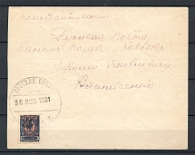 1921 Russia Wrangel on Trident Civil War Cover Cancellation Constantinople