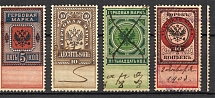 1882 Russia Stamp Duty (Full Set, Cancelled)