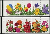 1993-94, Garden Flowers, (29c) multicolored, two booklet panes of five with black engraved color omitted (denomination and top inscription), full OG, NH
