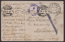 1919. Censorship - Moscow and stamp CONFISCATE. an open letter sent on 12.01.191