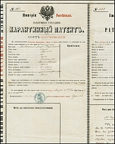 Large format quarantine document issued at Kerch 1867, excellent condition, no
