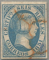 1851, 6 R., blue, red ARANA cancel, good to wide margins, a very fresh and attra