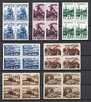 1941 The Industrialization of the USSR, Soviet Union USSR, Blocks of Four (Full Set / 10k, 15k, 1r - perf 12.25x11.75 / 20k, 30k, 50k, 60k - perf 12.25, CV $1,100, MNH)