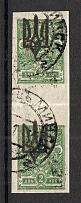 Kiev Type 3 - 2 Kop, Ukraine Tridents Cancellation LUCHINETS MINSK Gutter-Pair