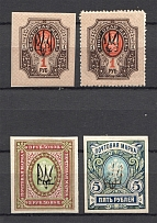 Kharkiv Type 2, Ukraine Tridents (Signed)