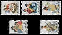 People's Republic of China, 1965, Women Workers, 8f multicolored