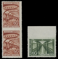 Soviet Union 1947, Moscow Subway, 60k brown vermilion and 60k green