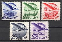1934 USSR The 10 Anniversary of Soviet Civil Aviation (with Watermark, Full Set)