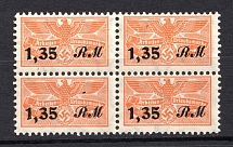 1.35Rm Holiday Contribution Stamps, Germany (Block of Four, MNH)