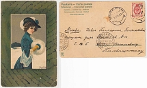1907 Russian Empire. Mailings (open letter). New Margelan - Moscow.