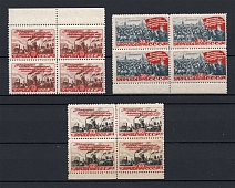 1948 USSR Five-Year Plan in Four MARGINAL Blocks of Four (Full Set, MNH)
