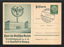 1936 House of German Law Special postmark Munich sent to Berlin