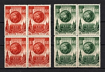1946-47 29th Anniversary of the October Revolution, Soviet Union USSR (Perforated, Blocks of Four, Full Set, MNH)