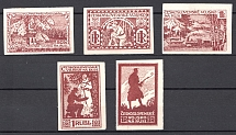 1919 Czechoslovakian Corp in Russia Civil War (Braun Probes, Proofs, MNH/MLH)