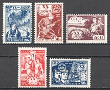 1938 USSR The 20th Anniversary of the Young Communist League (Full Set)