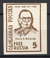 1962 Free Russia New York General Vlasov (Imperforated, MNH)