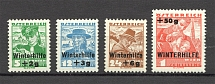 1933 Austria (CV $85, Full Set, MNH/MLH)