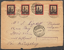 1924 USSR Cover Airmail Moscow - via Berlin -  Paris (France)