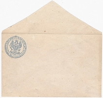 The envelope of the city mail of St. Petersburg - No. 4 (form V, size 133x84 mm)