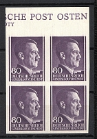 1943 80g General Government, Germany (Control Text, IMPERFORATED, Block of Four)