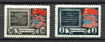 1943 USSR Tehran Conference (Full Set, MNH)