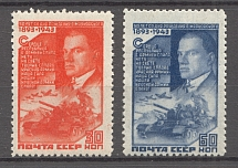 1943 USSR 50th Anniversary of the Birth of Mayakovsky (Full Set, MNH)