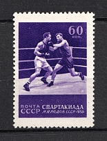 1956 All Union Spartacist Games (White Spot at Right, Print Error, CV $75, MNH)