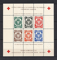 1945 Dachau Red Cross Camp Post, Poland (Block, No Watermark, Perforated, MNH)