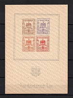 1946 Finsterwalde, Germany Local Post (Small Size, Souvenir Sheet, CV $100, MNH)