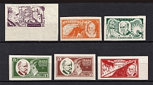 1930 Latvia (Imperforated, Full Set, CV $170, MNH/MH)