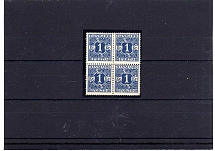DÄNEMARK-PORTOMARKEN, Michel no.: P17 MNH, Cat. value: 680€