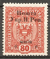 1919 Stanislav West Ukrainian People's Republic, 80 H (Signed)