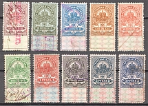 1905-17 Russia Revenue Stamps (Cancelled)