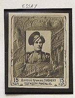 1914. Essy. Photo essay. Ladies' clothing circle for the wounded. Great