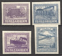 1922 RSFSR Charity Semi-postal Issue (Error `РГФСР`, Full Set, MNH)