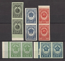 1945 USSR Awards of the USSR Pairs (MNH)
