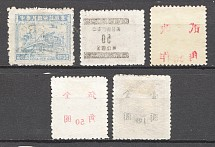 China Offset Overprints and Image
