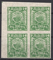1921 RSFSR Block of Four 300 Rub (Pelure paper, CV $150, MNH)