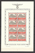 1944 General Government Block Sheet (CV $540, Cancellation Warsaw)