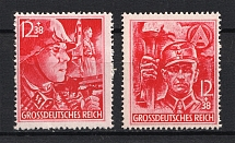 1945 Third Reich Last Issue, Germany (Full Set, CV $100, MNH)