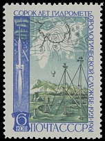 Soviet Union 1961, Hydro-Meteorological Rocket and Map, 6k ultra and green