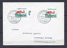 1940 Third Reich FDC cover to Hamburg with special postmark Helgoland CV 50 EUR