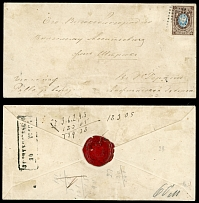 Imperial Russia, 1857, 10k brown and blue, imperf single used in 1858 on cover