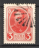 Spokes - Mute Postmark Cancellation, Russia WWI (Mute Type #570-571)