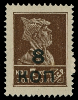Soviet Union, 1927, double surcharge (one albino) 8k on soldier 7k brown