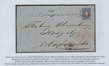 1863. Rare single-franking with Russian stamp # 6. 1863. Envelope of a letter from St. Petersburg (16.07.1863) to