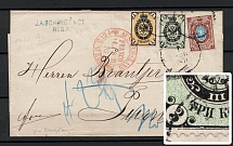 1872 1k, 3k (Background Error 'V'), 10k International cover from Riga to Holland (Certificate, CV $550)