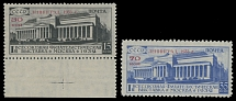 1933, Leningrad Philatelic Exhibition, red surcharges 30k on 15k brown black