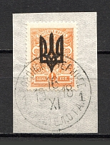 172 Kiev Type 3 - 1 Kop, Ukraine Tridents Cancellation VORONOK CHERNIGOV